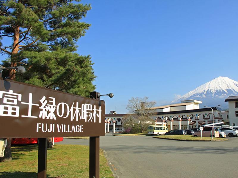 Fuji-Midori no Kyuka-mura 002