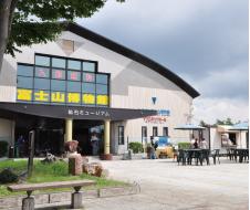 道の駅なるさわ なるさわ富士山博物館