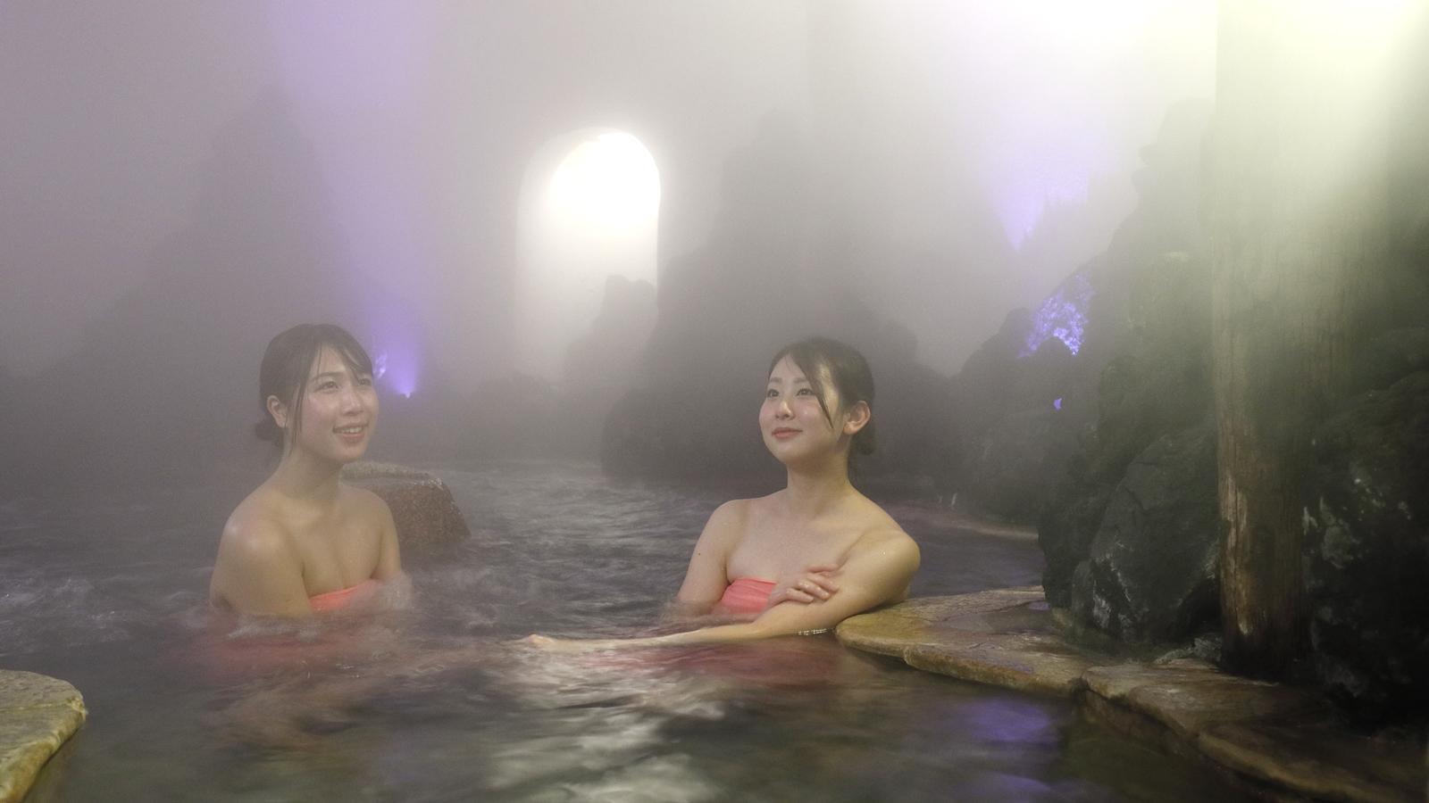 洞窟風呂 スライド2枚目