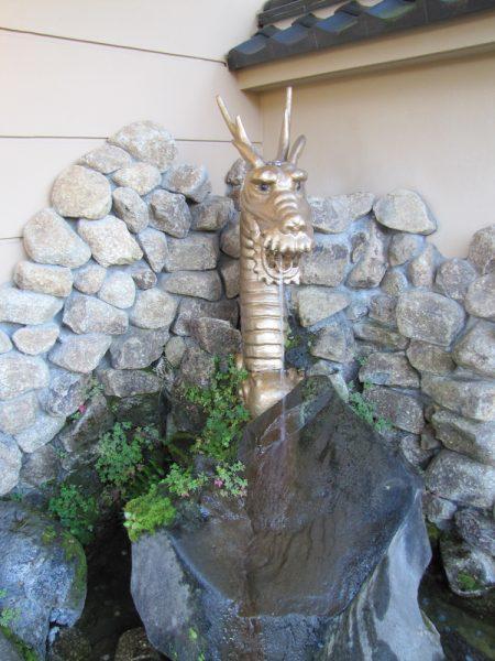 ゆらりの入口 黄金の龍