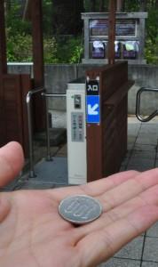 道の駅なるさわ 展望台(入場料100円)