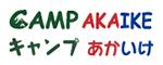 キャンプ赤池 ロゴ
