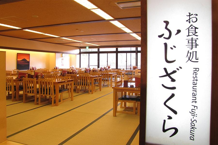 お食事処 写真01