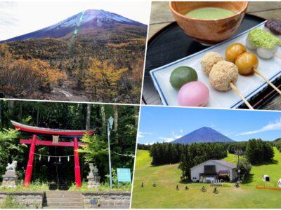 富士山麓鳴沢村周辺のおすすめ観光スポット